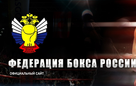 International Youth Boxing Tournament to be held in Komsomolsk (Russia) from upcoming Feb 11th to 16th