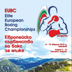 #Samokov2015 Official Poster
