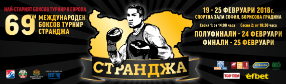 Day4 Live Streaming:69th International Boxing Tournament ...